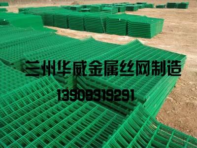 定西双边丝护栏网-质量好的双边丝护栏网兰州哪有供应