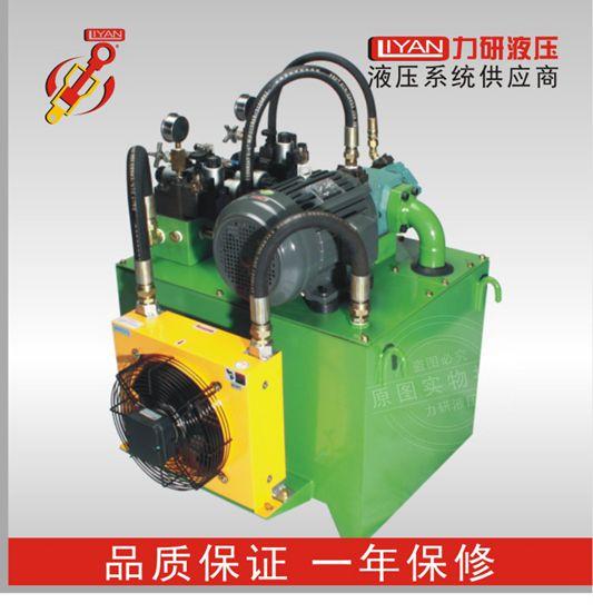 液压动力站——价位合理的液压系统供应信息