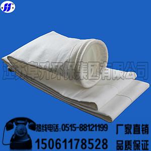江蘇阜升集團供應價位合理的PTFE除塵濾袋|推薦PTFE除塵濾袋