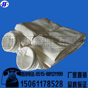 江苏靠谱的PTFE除尘滤袋供应商是哪家_生产PTFE除尘滤袋