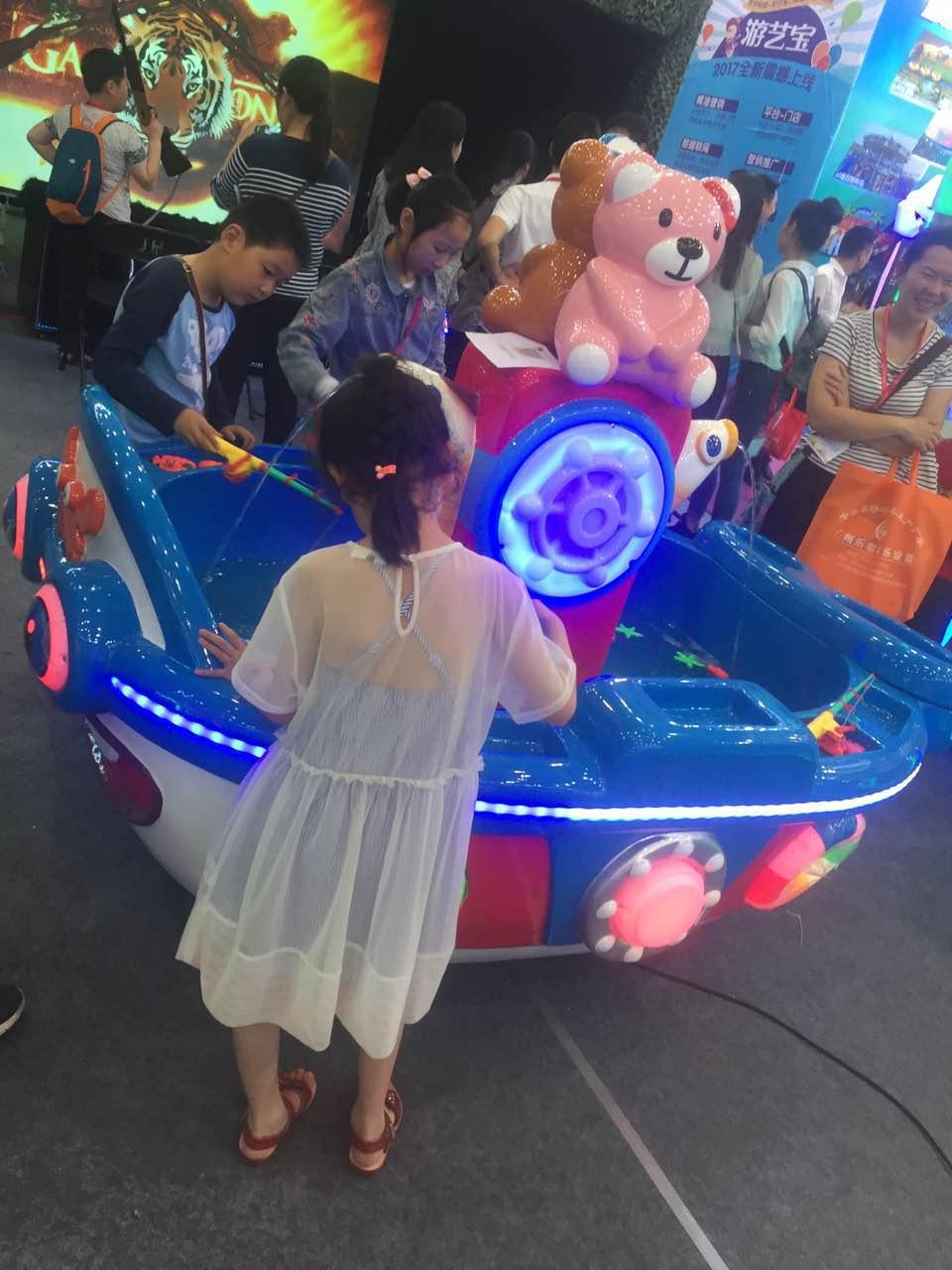怎么選擇電玩設備_新型的酷兒麥小熊魚池批發供應
