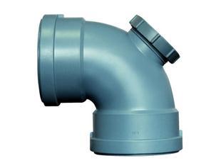 好的3s聚丙烯静音排水管品牌介绍 ——宁夏3s聚丙烯静音排水管厂家