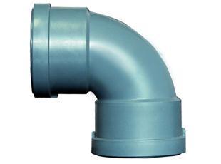 实惠的聚丙烯静音排水管价格-pp超静音排水管批发