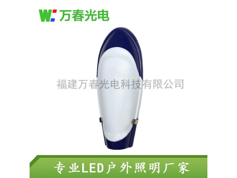 南平led路燈頭-供應萬春光電物超所值的led路燈頭