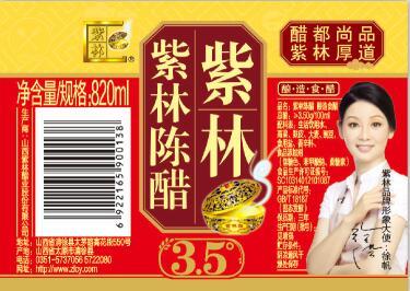 供销可靠的不干胶标签|新型不干胶标签