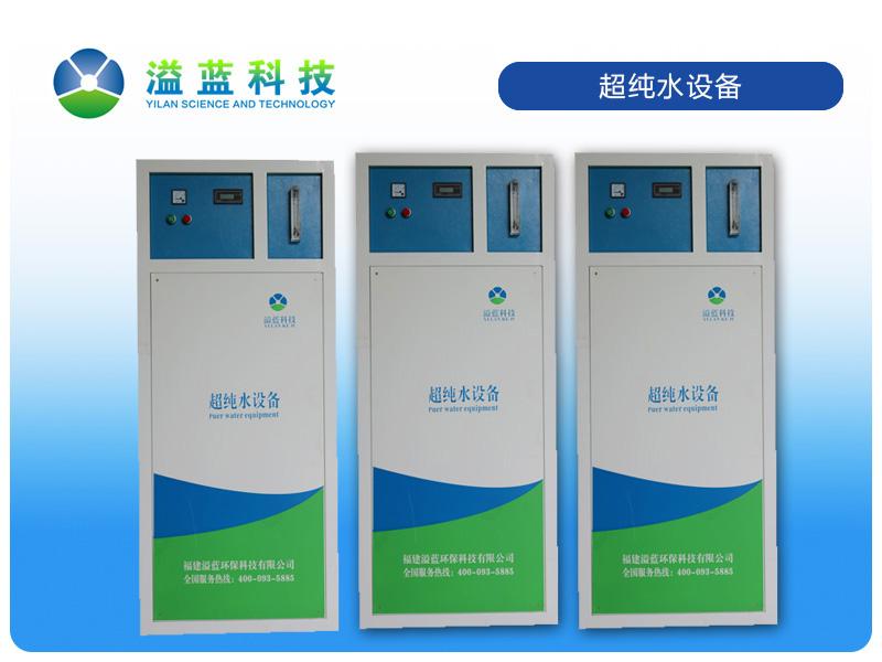 純凈水生產設備