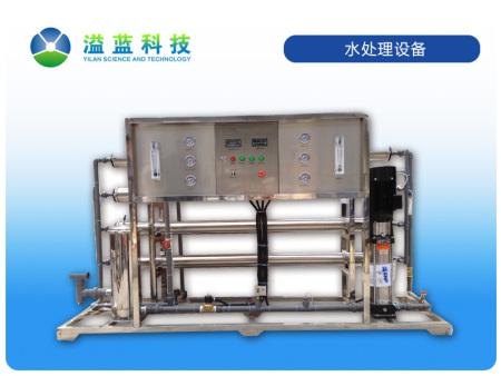 水处理设备供应厂家-大量供应质量好的水处理设备