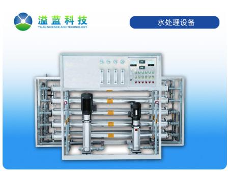 宁德水处理双级反渗透设备厂家_溢蓝科技提供好的水处理设备