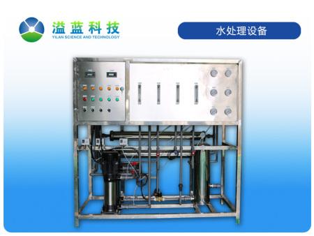 福建水处理设备|优良的水处理设备在哪买