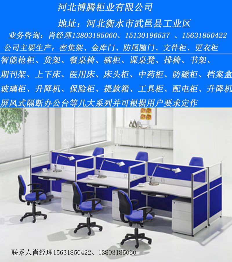 办公桌上哪买好——订购屏风式办公桌