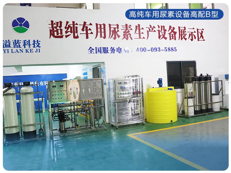 超纯车用尿素生产设备品牌-专业的车用尿素生产设备供应商