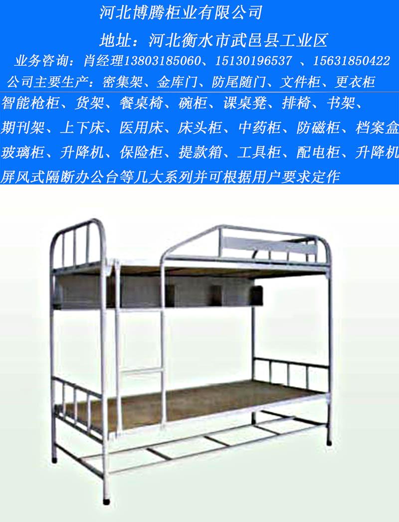 宿舍单人床价格范围-力荐博腾柜业销量好的宿舍单人床