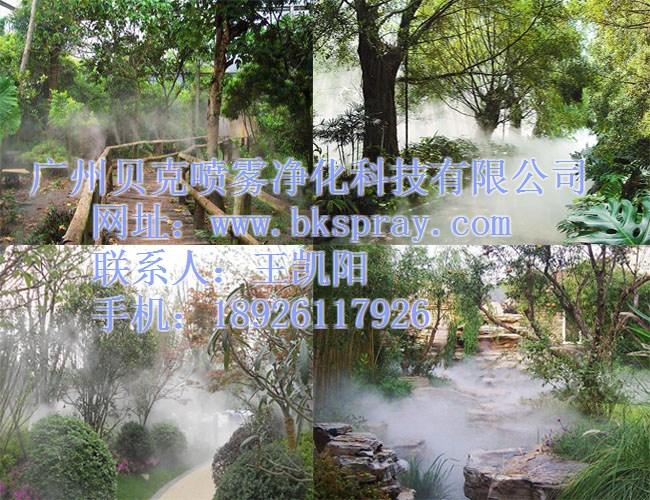 广东景观造雾系统,森林造雾系统,人造雾专家