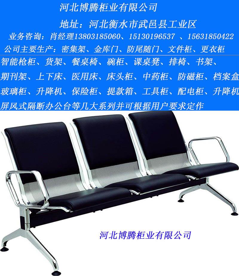 不锈钢排椅厂家供应 衡水哪里有供应好用的不锈钢排椅