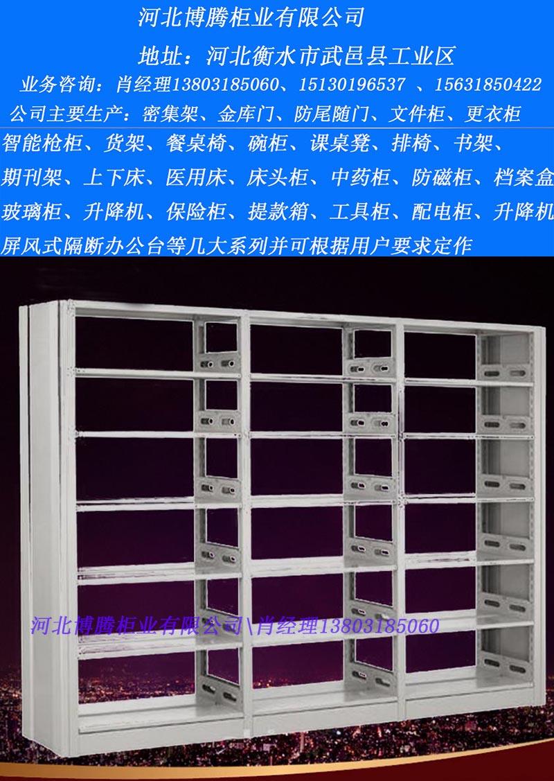 衡水质量好的多媒体讲台,认准博腾柜业 北京多媒体讲台