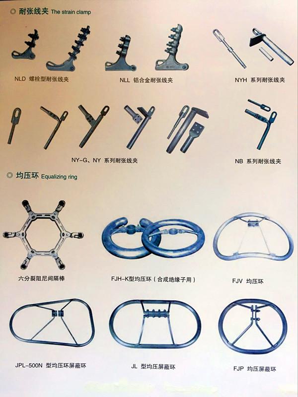 哪里可以买到高性价FG-50防震锤 包头FG-50防震锤