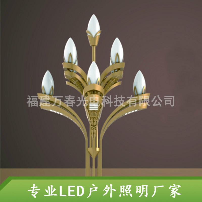 永春太阳能路灯-使用寿命长的led庭院灯推荐