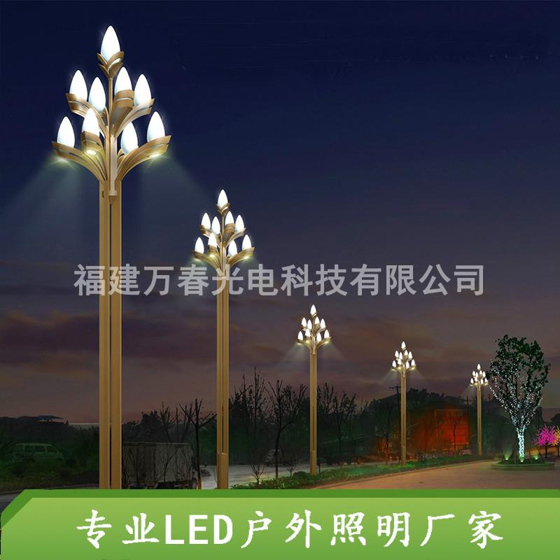 福建led庭院灯厂家-福州led庭院灯