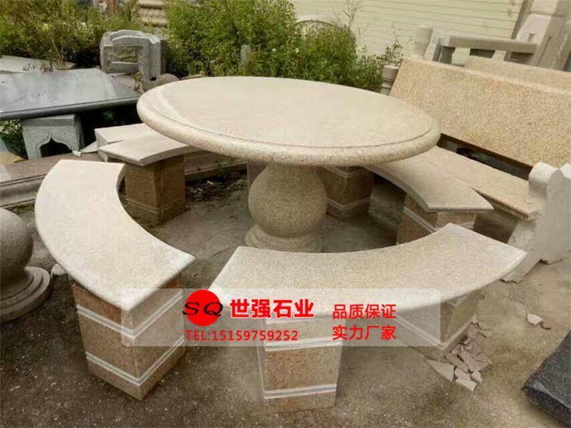 石桌椅知名廠家推薦,石桌椅價格范圍