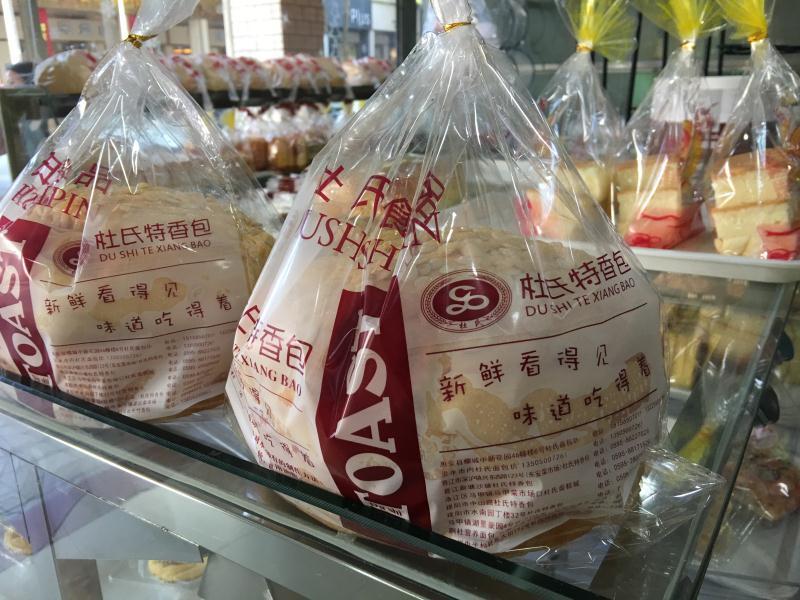 預約面包店鋪-優惠的面包杜氏面包坊供應