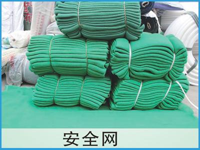 平凉遮阳网-本福商贸出售优惠的遮阳网