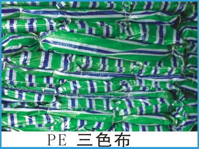 寧夏彩條布生產-蘭州新品彩條布供應