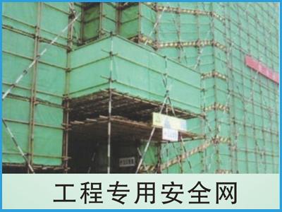 白银遮阳网-本福商贸出售物超所值的遮阳网