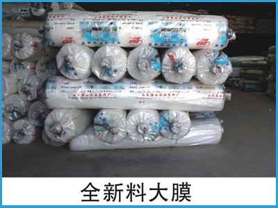 兰州彩条布生产商家-质量好的彩条布供应商当属本福商贸