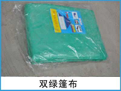 甘肅土工布-出售蘭州價格優惠的土工布