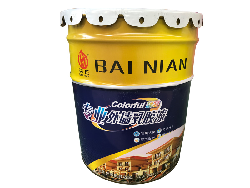 酒泉阻霉乳胶漆-超值的阻霉乳胶漆供应