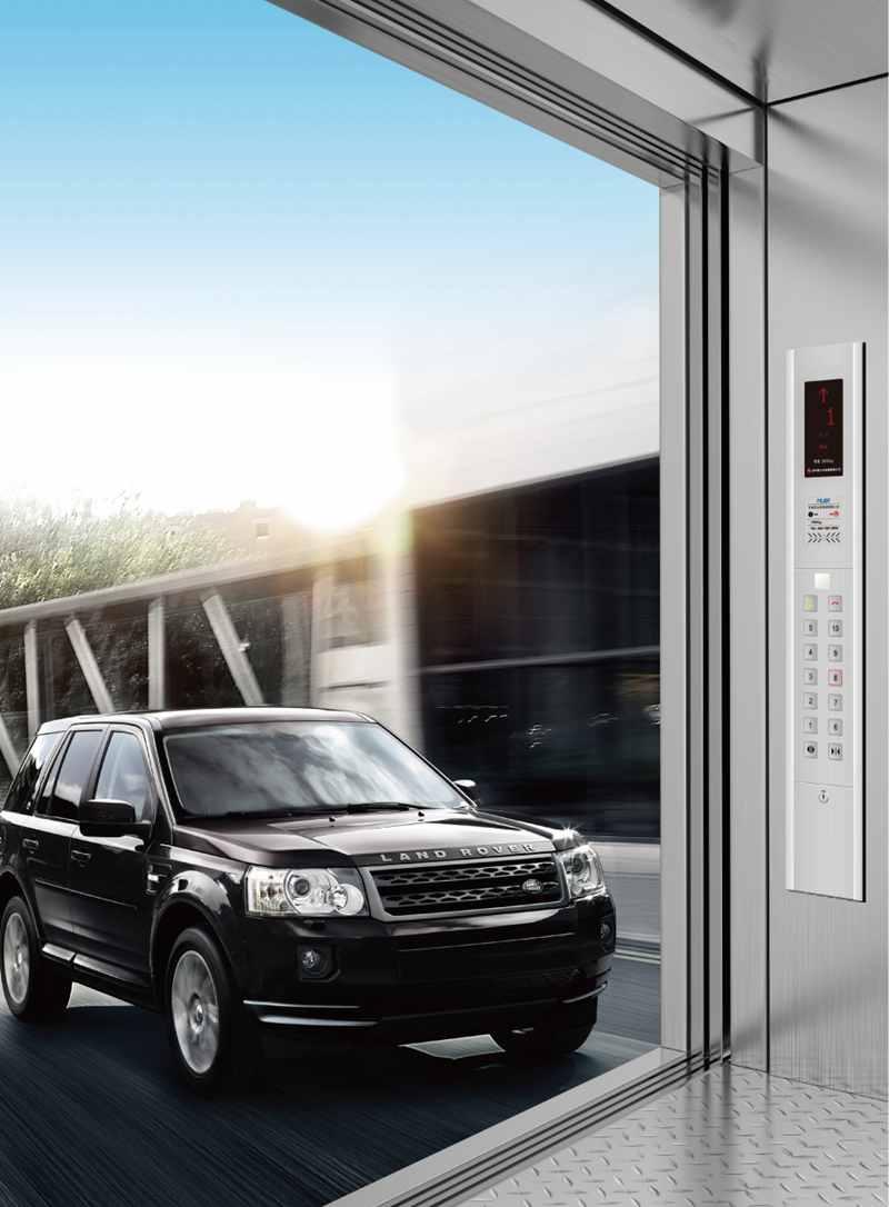 专业的汽车电梯推荐-汽车电梯公司