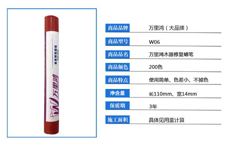 家具修補蠟筆價格-漆發化工提供好用的家具修補蠟筆