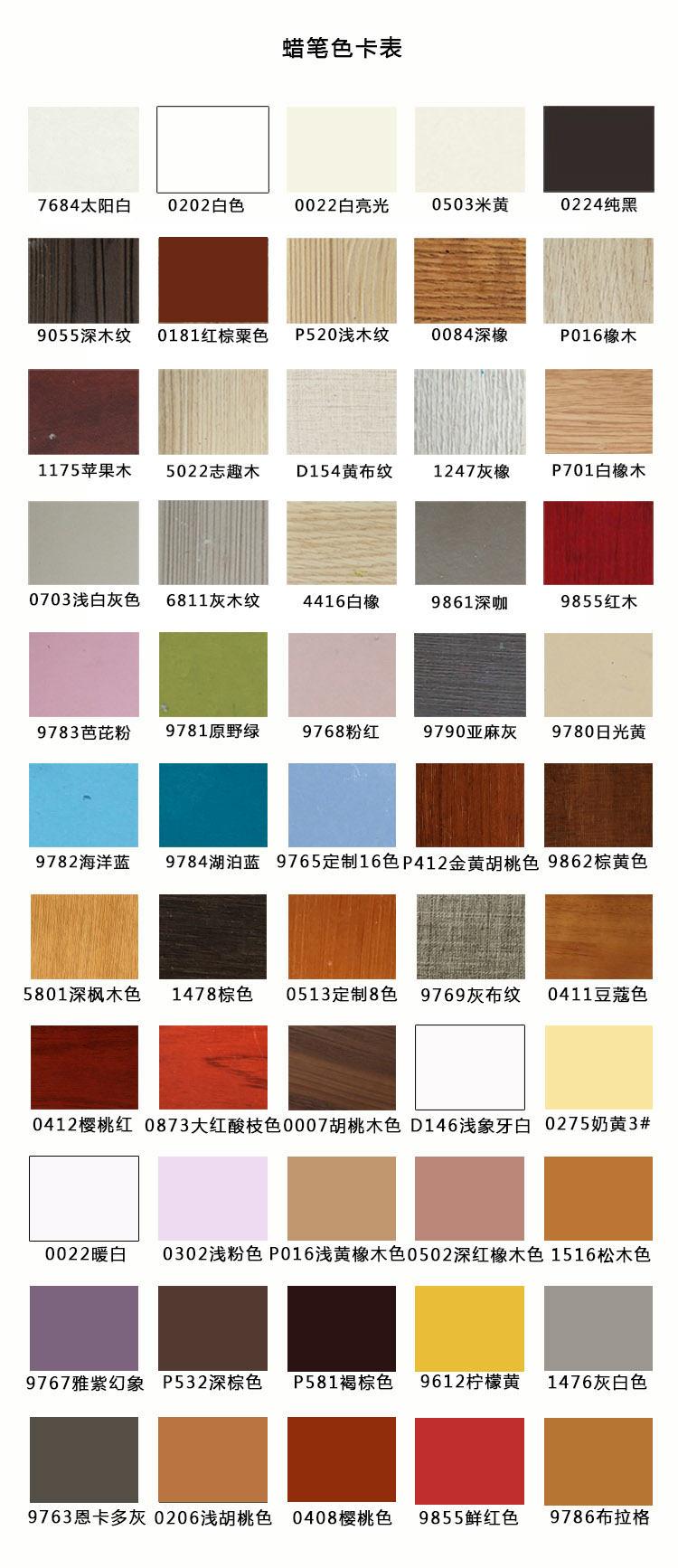 上海物超所值的家具修補蠟筆推薦|家具修補蠟筆公司