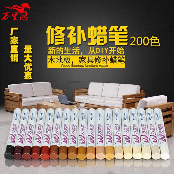 家具維修蠟筆公司-優惠的家具維修蠟筆推薦