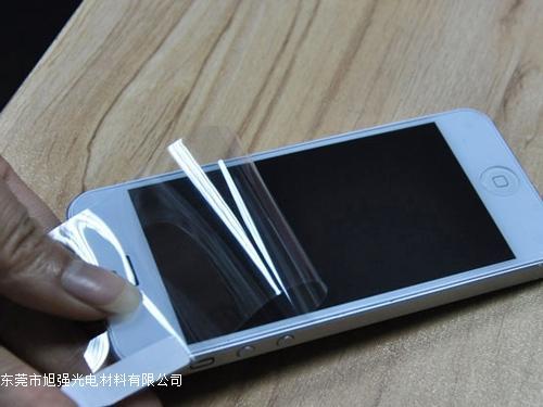 旭强光电材料专业供应手机保护膜――济宁手机保护膜批发