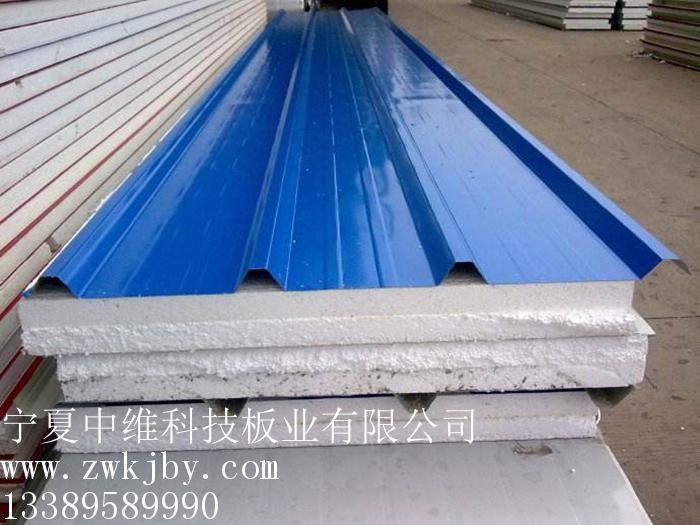 吴忠彩钢板价格-银川供应质量好的彩钢板