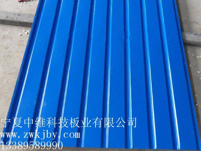 銀川哪里有賣有品質的彩鋼板,榆林彩鋼板