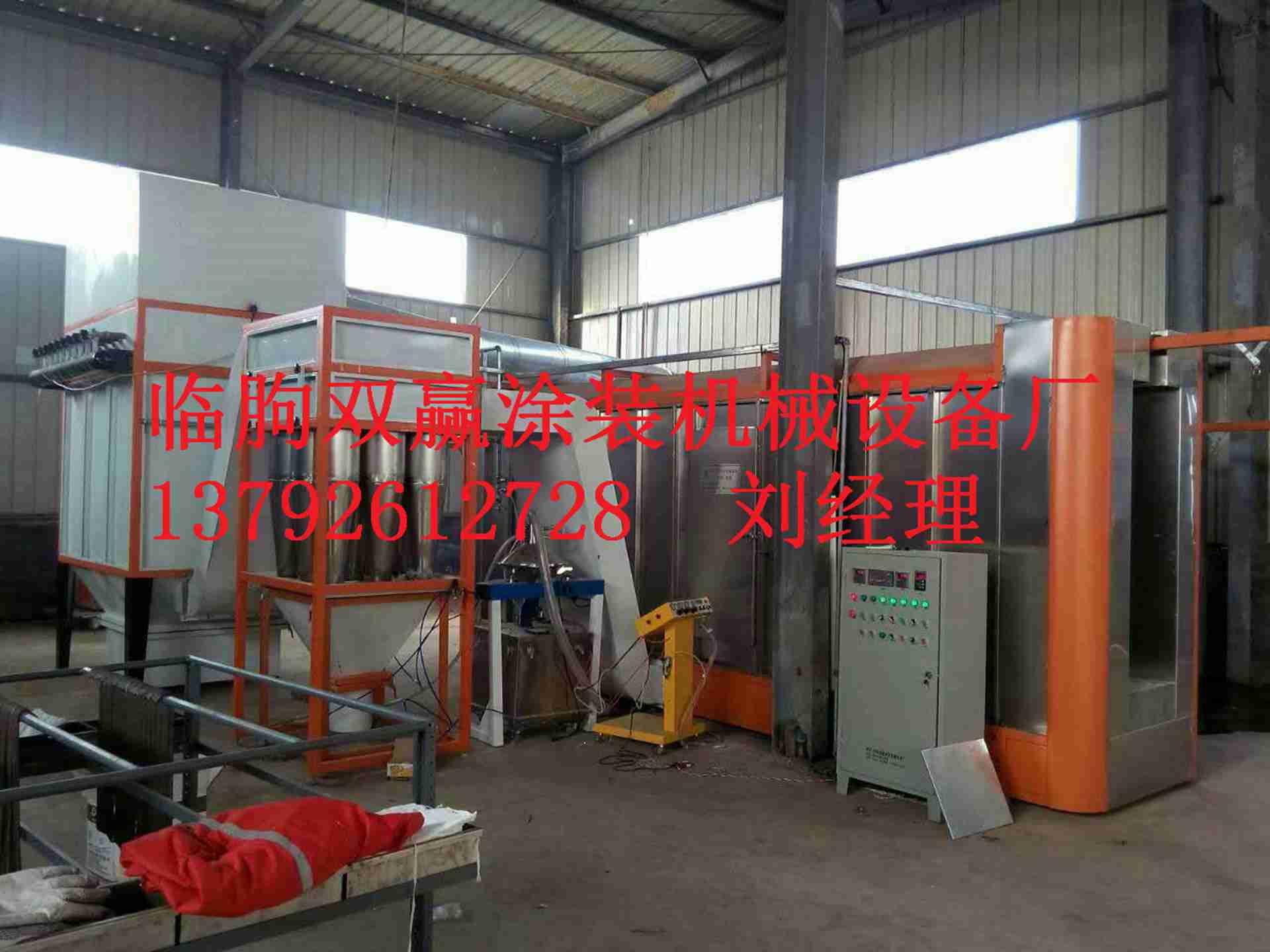 超值的噴粉生產線-價位合理的噴粉生產線供銷