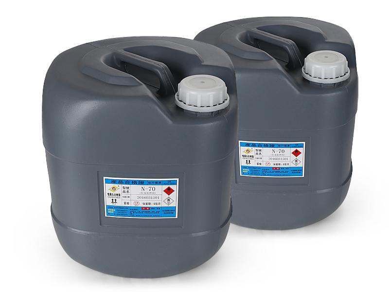 泉州质量好的尼龙处理剂厂家直销_清洁剂批发价格