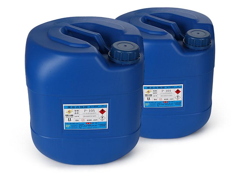 清洁剂供货厂家|划算的PVC 处理剂加强型尽在恒信化工