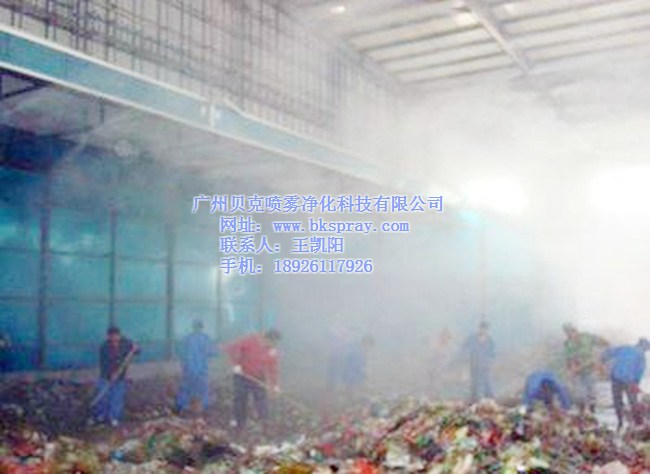 佛山垃圾站喷雾除臭设备,垃圾除臭设备,自动配比除臭机