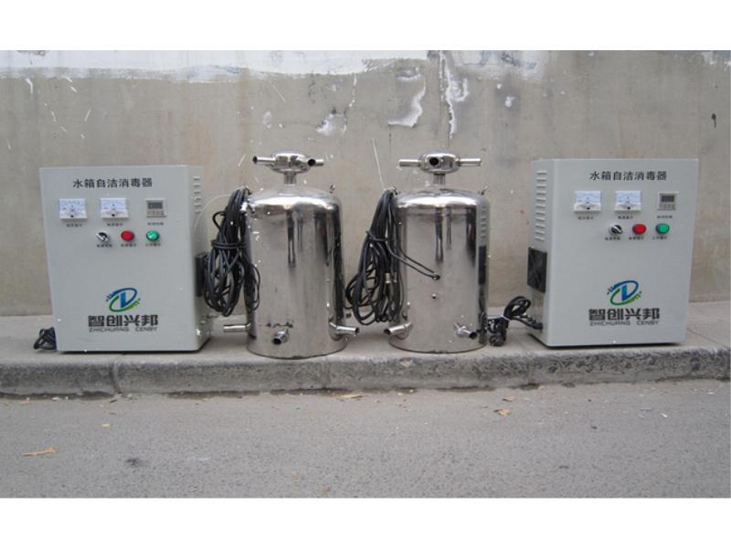 福建水箱自潔消毒器|福建實惠的水箱自潔消毒器