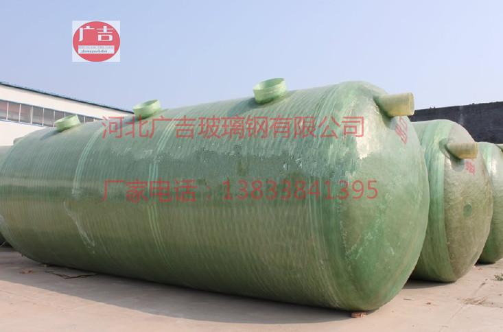 订购玻璃钢化粪池-地埋式化粪池价格