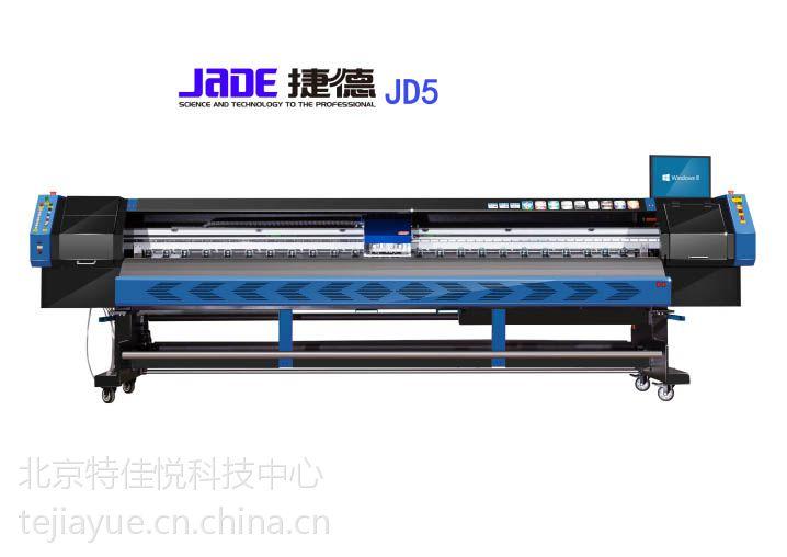 青海3D打印机价格-青海展翔商贸供应价位合理的青海打印机