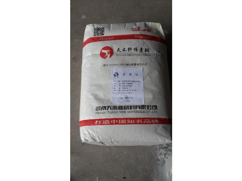 甲基纤维素(MC 大量出售好的纤维素醚