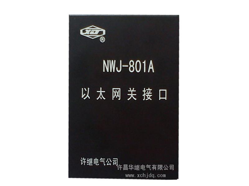 怎样才能买到价位合理的许继微机保护装置-WXH-823C