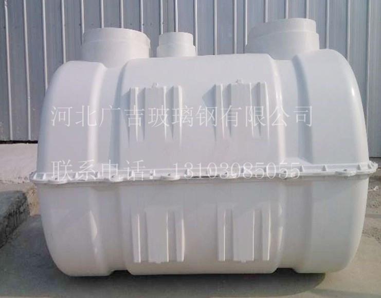 厂家批发模压化粪池,卓越的模压化粪池生产厂家就是广吉
