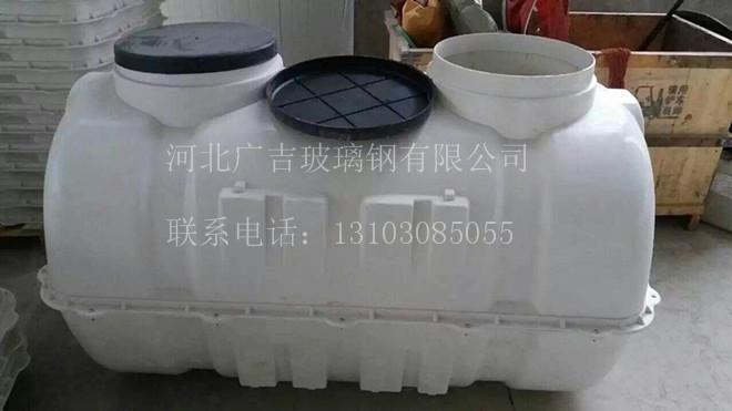 知名的0.5模压化粪池供应商_广吉,优质模压化粪池