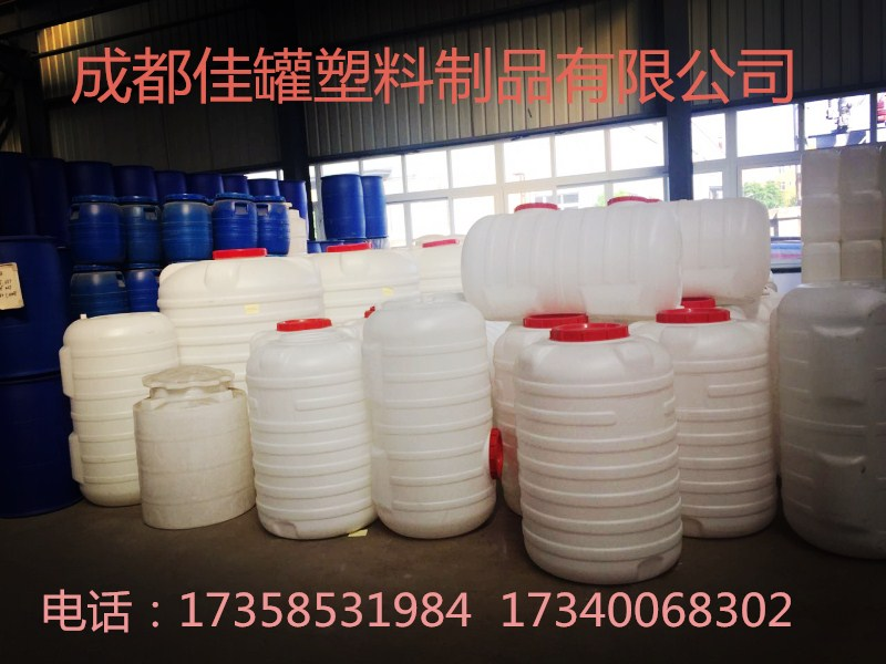 四川品质好的IBC集装桶 成都IBC集装桶厂家