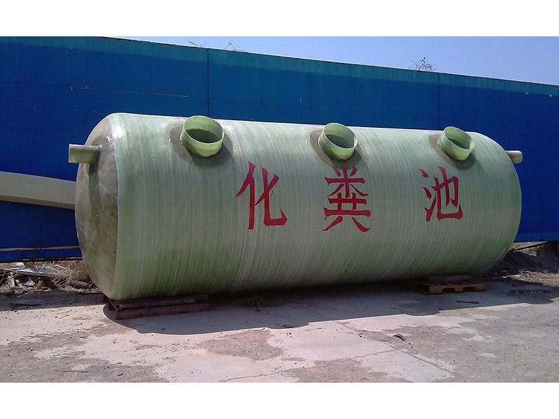 寧夏玻璃鋼化糞池-甘肅開創專業生產玻璃鋼化糞池